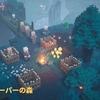 【マイダン】クリーパーの森を攻めてみる~村人のバーゲンセール~【MinecraftDungeons】#1.1