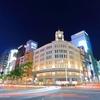 2017年、東京都内でOPEN&リニューアルした施設の楽しみ方!注目情報ピックアップ!