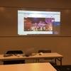 第121回伊万里WEB活用勉強会に行ってきました