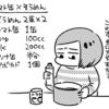 【家飯】トマト缶+そうめんが意外とおいしい