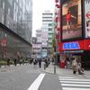 【聖地巡礼】AKIBA'S TRIP 2@東京都・秋葉原