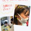 祝!KOKO10歳!記念にピアスデビュー!