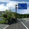 平成日本紀行(127)南小国 「日本で最も美しい村」