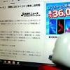 【金尾吉浩】貧困者データベースってなんじゃ~?【株式会社エルテックス】