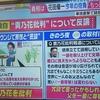 花田優一に弟子入りしていた吉岡里帆の弟が退社していた
