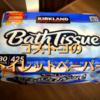 コストコのトイレットペーパー「BATH TISSUE」が、我が家の定番になった理由。