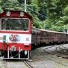 【日本で唯一のアプト式鉄道】大井川鐵道の「南アルプスあぷとライン」に乗ってきました!
