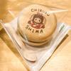【滋賀】竹生島の船着場周辺にはおみやげ屋さんや一息できるカフェがあるよ