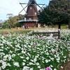 ネーデルガンダム記念公園の誕生