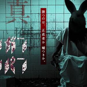 【感想】2019年で一番興奮した大阪のイベント「シンガンシンパン」の紹介と感想