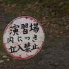 蓮台野心理農園2