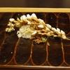 すしログ日本料理編 No. 153 魚石@安土(滋賀県)