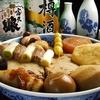 【オススメ5店】銀座・有楽町・新橋・築地・月島(東京)にあるおでんが人気のお店