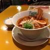 【今週のラーメン1791】 グリーンパッタイ 大崎店 (東京・大崎) トムヤムクンラーメン+半ライス