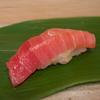 大塚 高勢 寿司