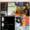 日記の決定版→Moves×Momento