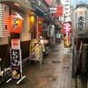 【今週のラーメン3170】 中華そば むらさき山 (東京・田町) 高菜そば ~氷雨降る路地裏でも人気で客足を吸引する・・・魔力的和歌山系豚骨醤油麺!