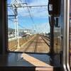 京都河原町へ。