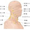 頭頸部リンパ節のどこに腫瘍が見つかった??