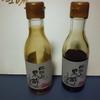 最近飲んでる黒酢リンゴジュースですが、黒酢を毎日摂れるのでお勧めです☆