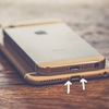 iPhoneのバッテリー交換が2018年12月いっぱいまでなら無料、あるいは安いので「BIC Apple製品修理カウンター ならファミリー店」に行ってきました
