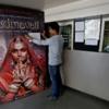 ヒンズー教の女王とイスラム教の支配者の恋愛映画が、インドで検閲通過