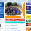 国際基督教大学高校(ICUHS)への帰国枠入試(試験科目・日程・面接内容)