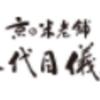 京の米老舗 八代目儀兵衛はどのポイントサイト経由がお得なのか比較してみました!
