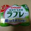 自分に合う乳酸菌飲料