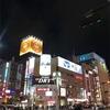 札幌、雪華亭でカニ三昧を堪能♪