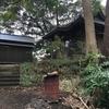 布佐⑤-琴平神社