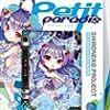 構築済みデッキ第2弾「Petit Paradis」 収録カード内訳