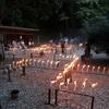 千灯供養2019。日龍峯寺境内に灯る幻想的なローソク250本!
