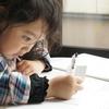 「公文」の特徴、メリットとデメリット。 成績の悪い子の実力も、着実に上げていける教材と、システム。