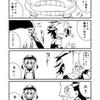 艦これ漫画 「修理」