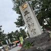 鴨川、平安神宮、京都に寄り道。