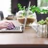【ブログで稼ぐ】ブログはこつこつ 目に見える成果が出なくても、絶対やめないこと!