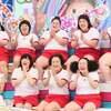 【i-color de 芸能人ウォッチ②】ロンハー『動けるおデブ女王決定戦』