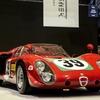 アストン・マーティンと同時代の名車達 『綺羅、星の如く名車輩出の1960年代』⑫最終回ランボルギーニ・エスパーダ他