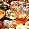 【食べログ】関西の高評価居酒屋紹介記事をまとめました!その2
