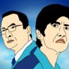 映画「Fukushima 50」感想 エンタメ的な面白さは十分にある だからこそ引っかかる部分も…