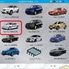 CGDI BMW「FEM / BDCの更新」エラー 解決済み