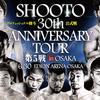 6.30 SHOOTO 30th ANNIVERSARY TOUR 第5戦 in OSAKA(3)