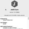 JeditOmega Pro にしました。