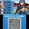 『世界樹の迷宮X(3DS)』探索日記:パラディンなしヒーローメイン盾パーティでどこまで行けるか?第二の迷宮攻略中