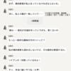 【魔女兵器 翻訳】魔女の懺悔室 新第1回(通算3回目)