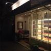 神戸のおしゃれストリート、トアロードにあるベーカリーカフェ、ル・ディマンシュ。