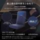 ANAがファーストクラス座席「生地」を使った座椅子を販売開始、ビジネスクラス座椅子より5000円アップ。