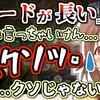 ホロライブ おすすめ切り抜き動画 2021年03月22日