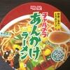 フィラ〜メン・シリーズ #7 「明星食品 チャルメラあんかけラーメン」